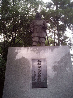 ◎113 世界遺産の紀伊・熊野地方見聞録; 熊野九十九王子「堺・堺王子から鞍持王子」